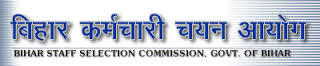 bssc recruitment 2013-14