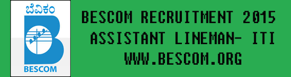 bescom-recruitment