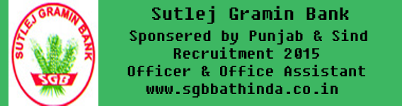 sgb bathinda